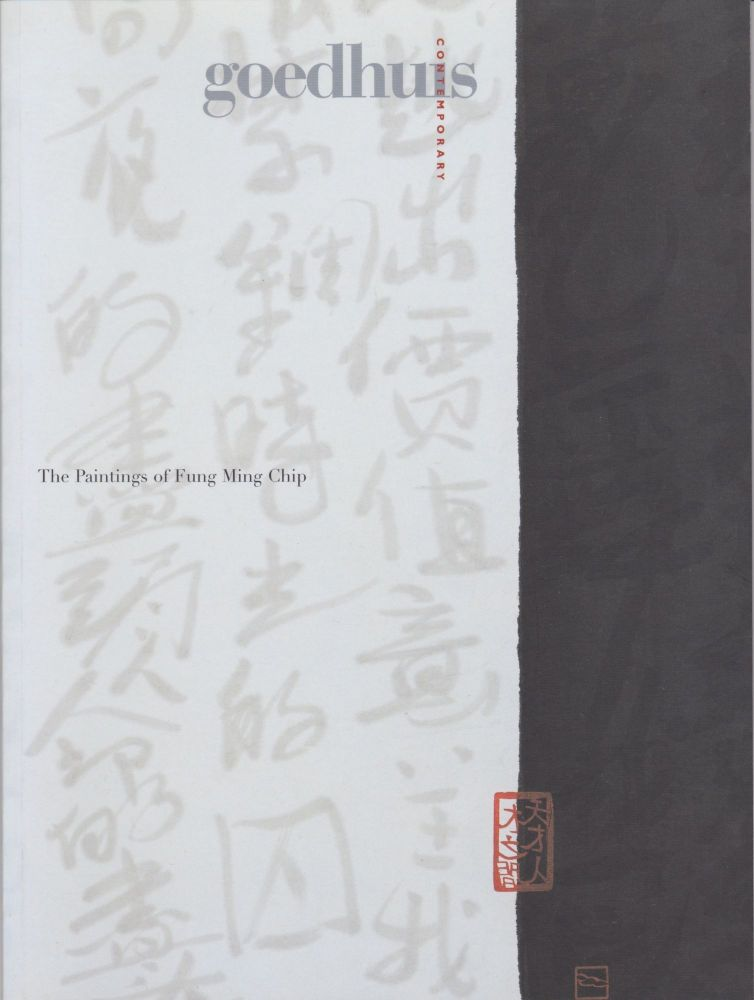 The Paintings of Fung Ming Chip. Melissa Walt Thompson, Introduction.