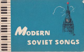 Modern Soviet Songs. Moscow News