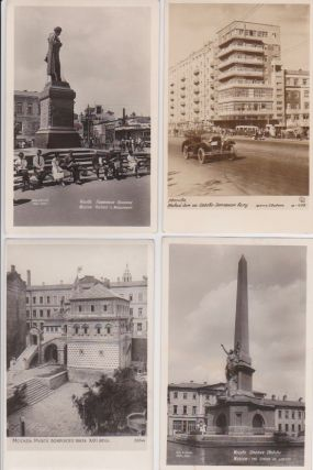 [Moscow Postcards of the 1930s]