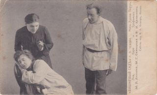 [26 Postcards of Scenes From the Moscow Art Theatre Production of The Cherry Orchard]