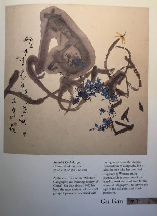 25 Years of Chinese Painting 1970-1995